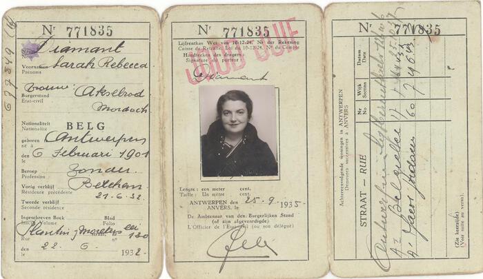 Passeport de Sara Rebecca Diamant Akselrode